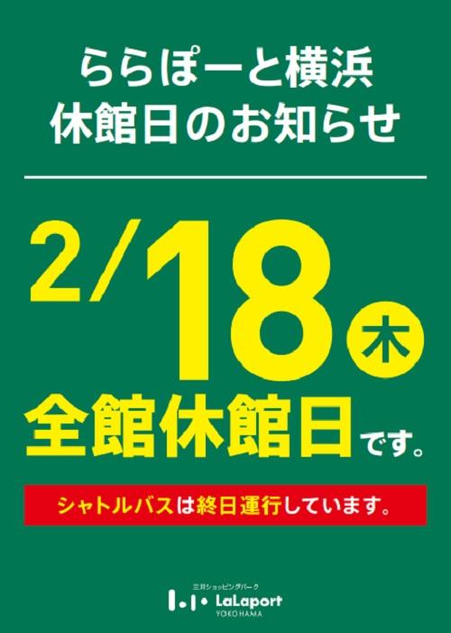 2月のイベント内容です('◇')ゞ