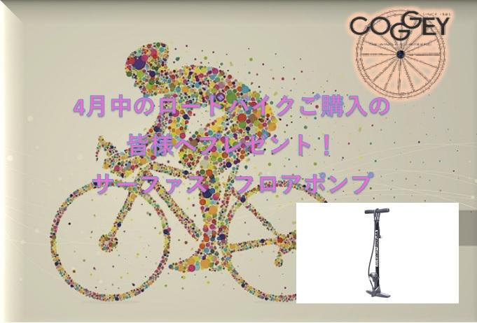ららぽーと横浜4月のお買い得情報〜(੭ु´・ω・`)੭ु⁾⁾
