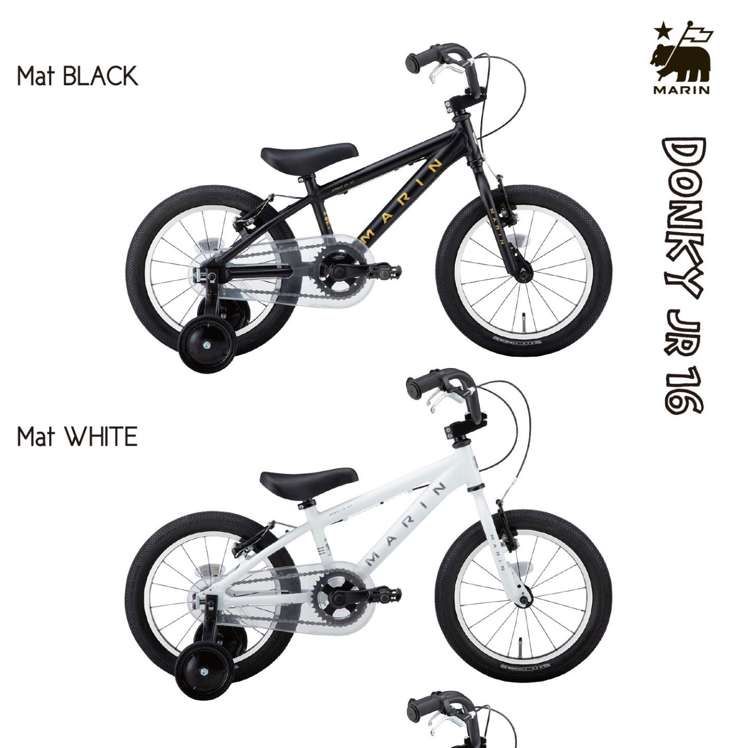 【SALE】マリン KIDS自転車 お買い得!!