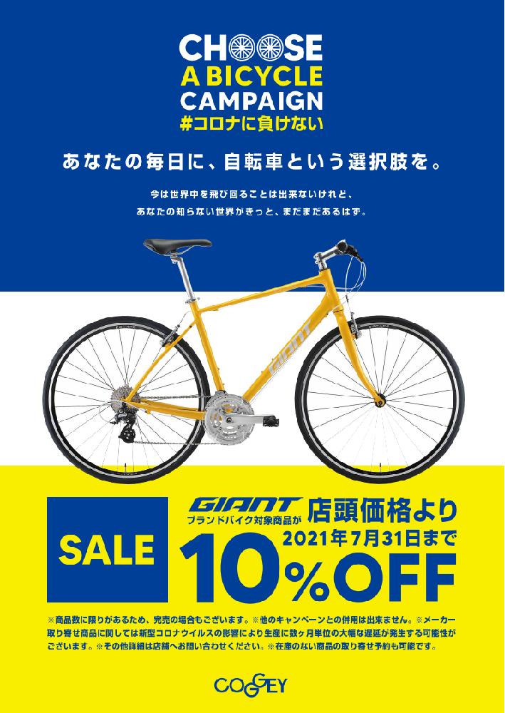 ららぽーと横浜店7月の予定です('◇')ゞ