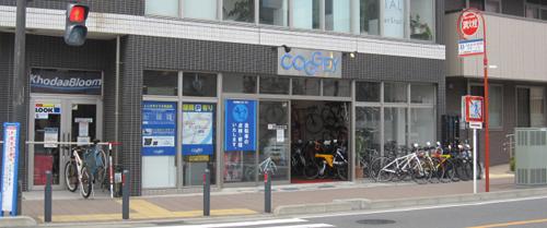 戸塚駅前店